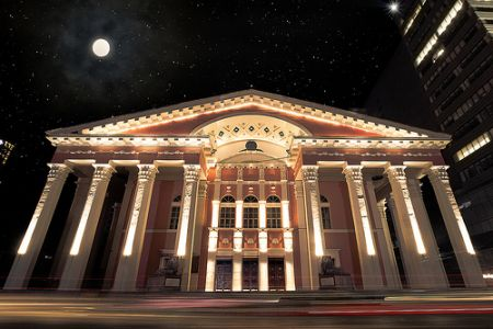 National Academic Theatre Of Opera And Ballet